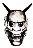 "Demon Mask from the 1921 book ""The No Plays of Japan"""