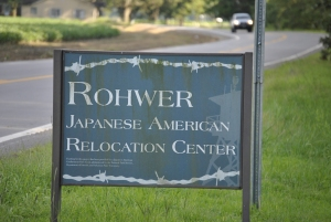 Sign on Arkansas Route 1 signaling the entrance to Rohwer Relocation Center.